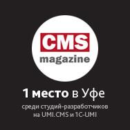 Сделать сайт в башкирии форум для веб мастеров интересно про сделать сайт